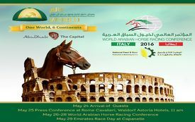 TV Live Production of the World Arabian Horse Conferences 2013 - 2017